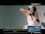 Карина Кокс  Все решено (RUSONG TV)