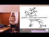 Биоинформатические подходы к изучению и лечению рака на примере рака легких - Мария Шутова