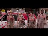 Охотники за привидениями (Ghostbusters) (2016) трейлер русский язык HD _ Охотниц