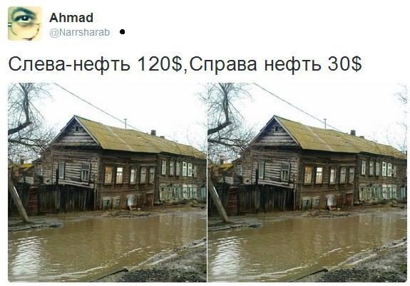 Оккупанты в Крыму проверяют лояльность учителей к России - Цензор.НЕТ 6076