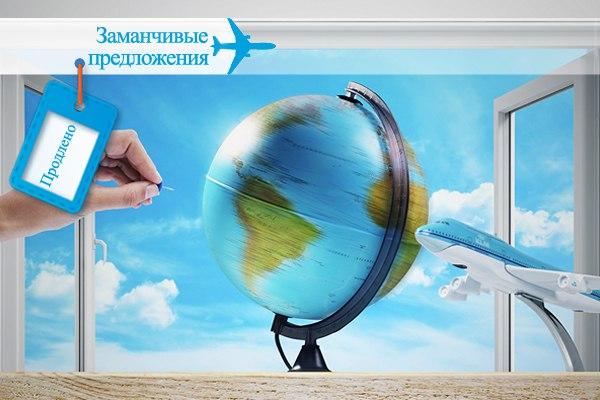 Заманчивые предложения от KLM!