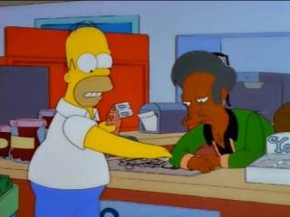 Гомер и лотерея