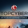 Top Cyber