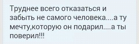 Ксюша Ксюша |