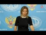 В МИД РФ прокомментировали угрозы «отрезать голову» собкору «Звезды» в Крыму