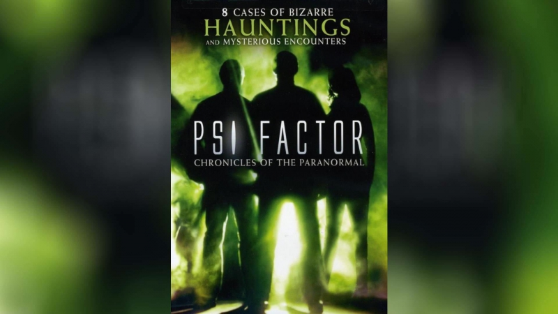 Пси Фактор Хроники паранормальных явлений (1996