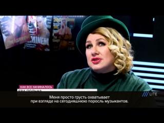 Ева Польна: «На фоне сегодняшней поп-музыки я маргинал и отщепенец»