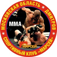 Логотип клуба Марсей