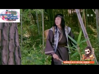 Legend of the Ancient Sword//Capitulo 24//Empire Asian Fansub