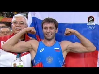 Рио 2016 Финал 65 кг - Сослан Рамонов (Россия) vs Тогрул Аскеров (Азербайджан)