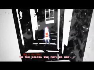 EGOIST - Наедине с тобой (Оригинальный клип) [Психопаспорт - 02 Эндинг]