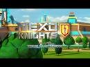 Lego Рыцари Нексо 2 сезон 1 серия на русском