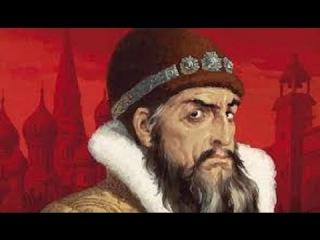 Андрей Фурсов - Россия в XVI веке. Иван Грозный.