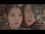 [ENGSUB] Moon Lovers Ep 12 – Scarlet Heart: Ryeo| Episode 12 Preview