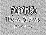 Formingo - Павло Зибров (Atlas. live 16.04.2016)