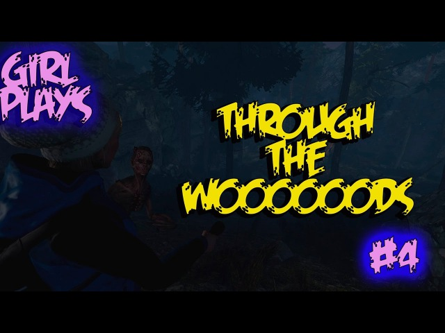 Хульдра - Часть 4 ♚ Through THE Woods