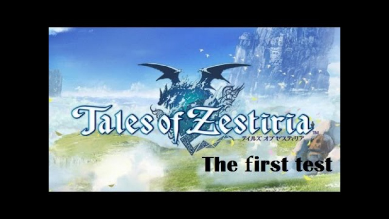 Tales of Zestiria on NVIDIA GeForce GT 540M 2Gb 1