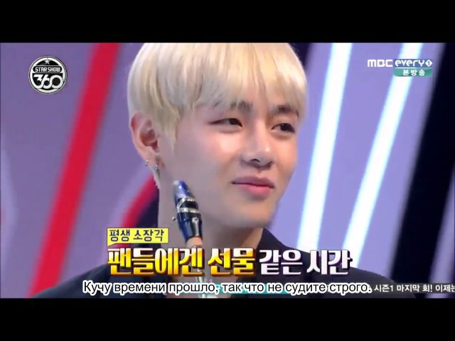 RUS SUB BTS Star Show 360 Часть 2
