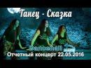 """Dancehall, школа современных танцев, студия """"Очарование"""", Нижневартовск"""