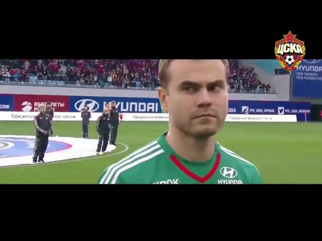 Лучшие сейвы Игоря Акинфеева в сезоне «2015/16»