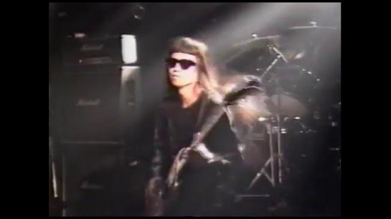 FUSHITSUSHA Live 1991 不失者