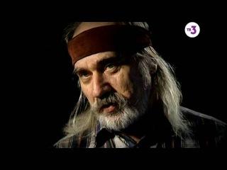 Тайные знаки с Олегом Девотченко 2s 37 Мудрость древних