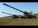 Гиацинт Б Самая мощная артиллерийская установка российской армии