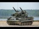 Зенитный пушечно ракетный комплекс ЗПРК Тунгуска М1
