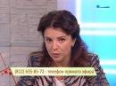 Врач-нефролог Юлия Борисовна Перевезенцева о хронической болезни почек