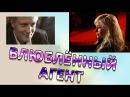Влюблённый агент 2 серия из 4 / Русская мелодрама, детектив, криминал, приключения онлайн, 2015