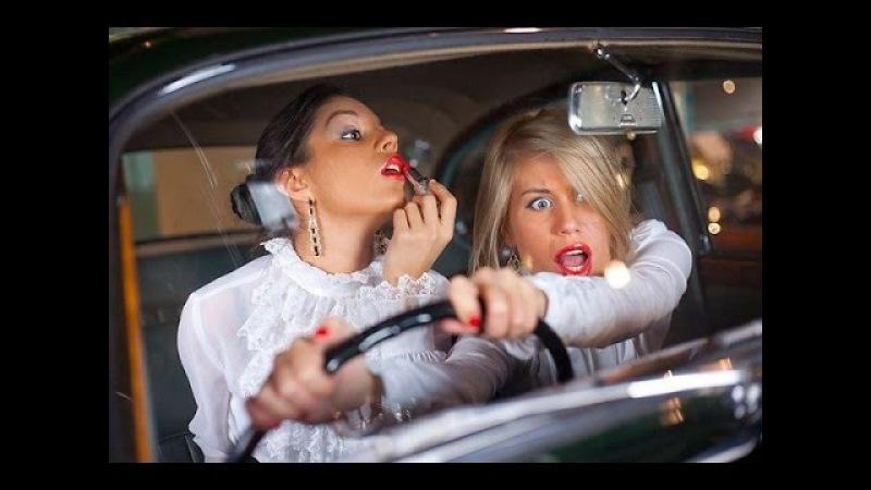 ТУПЫЕ и ПЬЯНЫЕ бабы за рулем ТАРАНЯТ машины ОПАСНОСТЬ на дороге от ЖЕНЩИН Страшно смотреть