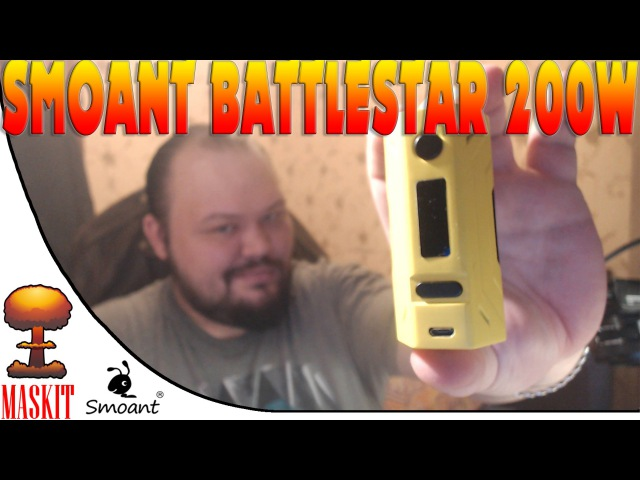 Smoant - Battlestar 200W | Красавчик с нюансами