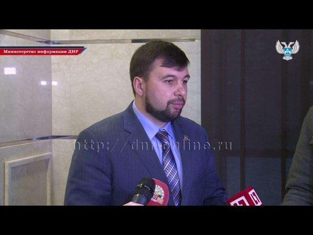Создана рабочая подгруппа по расследованию фактов обстрела Макеевки