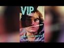 Очень важные персоны (1963) | The V.I.P.s