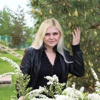 Ольга Данильчева