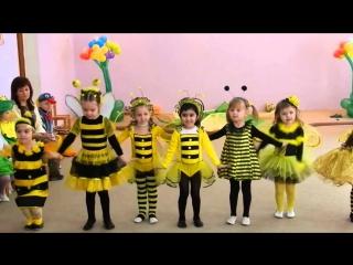Танец в детском саду
