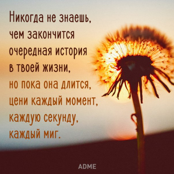 https://pp.vk.me/c626829/v626829108/10185/IGhRFpyiPEc.jpg