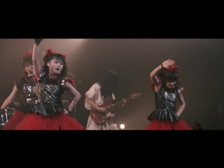 8. BABYMETAL - Ijime, Dame, Zettai (Live Apocrypha -THE RED MASS- 2015)