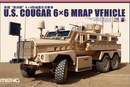 SS-005 6x6 US Cougar MRAP Vechicle 1/35