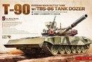 TS-014 Russian MBT T-90 w/TBS-86 Tank Dozer