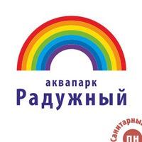 akvapark_che