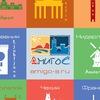 Амиго-С: Чехия Венгрия Испания Германия Франция
