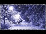 Романсы - Нани Брегвадзе - Снегопад