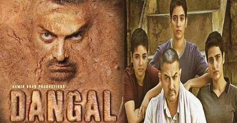 Dangal HD Movie