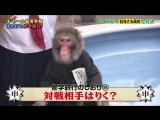 Mecha-ike (2016.06.25) - Monkeys School Trip & Mechaike Onsen (オ・サール高等学校 抜き打ち修学旅行 & めちゃイケ温泉)
