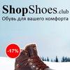 Магазин обуви от производителя Shop Shoes.club