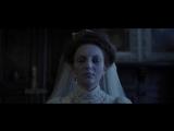Невеста (2017) | Трейлер