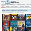 myCHAOS.ru - группа сайта
