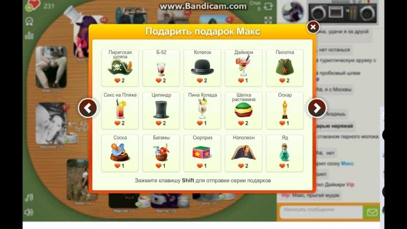 Bandicam 2016-09-30 14-02-06-960 максимка соска сливная тары