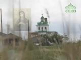 Храм Рождества Пресвятой Богородицы в с. Бакланское Курганской области